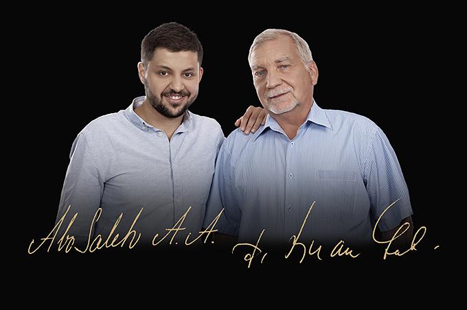 Ahmad Amin AboSaleh a Lubomír Beran